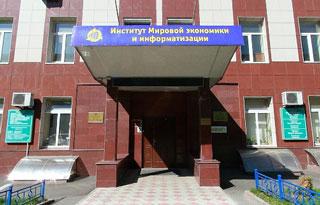 institut-imei